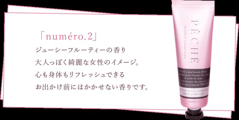 numéro.2